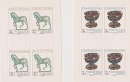 Czechoslovakia Scott 2114-2115 1977 Prague Castle Art, Sheetlets, Mint Never Hinged - Blocks & Sheetlets