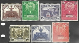 Spain  1931   Sc#O20-6  Officials  MH   2016 Scott Value $3.90 - 1931-Today: 2nd Rep - ... Juan Carlos I