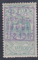 Ethiopie N° 100 X Partie De Série 1/4 G. Vert-bleu, Trace De Charnière Sinon TB - Ethiopie