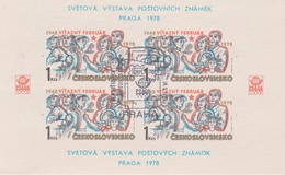 Czechoslovakia Scott 2157 1978 30th Anniversary Of Victory, Imperforated Sheetlet, Used - Blocks & Sheetlets