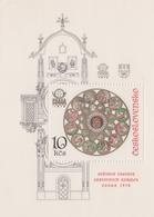 Czechoslovakia Scott 2190 1978 Praga International Stamp Expo, Souvenir Sheet, Mint Never Hinged - Czechoslovakia