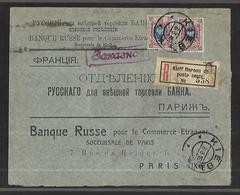 Russie Impériale Lettre Recommandée De La Banque Russe Pour Le Commerce Extérieur De Kleff Vers Paris ( Succursale) 1916 - 1857-1916 Empire