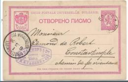 Bul068 / Bulgarien, Mi.Nr. P1b 1896 Von Sophia Nach österr. PA Constantinople. Spätverwendung! - Covers & Documents