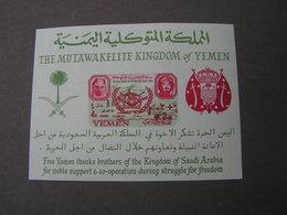 Yemen   ** MNH - Jemen