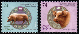 Serbia, 2019, Lunar Horoscope - Year Of The Pig, Set, MNH, Mi# - Serbie