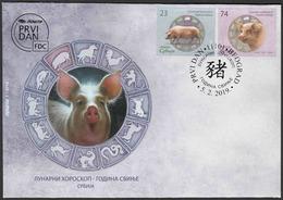 Serbia, 2019, Lunar Horoscope - Year Of The Pig, FDC, , Mi# - Serbie