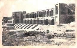 Iran - Isfahan Pont De Khadjou (animation) - Iran