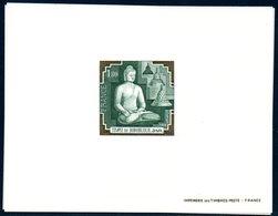 FR EDL 1979 Épreuve De Luxe Du N°YT 2036  Temple De Borobudur à Java - Epreuves De Luxe
