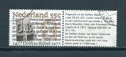 1977 Netherlands Bible+tab Used/gebruikt/oblitere - Period 1949-1980 (Juliana)