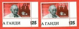 Kazakhstan 1995.125 Years Old Sol Birthday Of Mahatma Gandhi. Unused Stamps.Rare!!! - Mahatma Gandhi