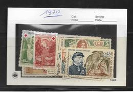 France Année  1970 Complète En Oblitéré 42 Timbres N °1621 A 1662 - Francia