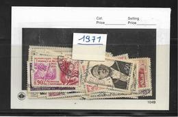 France Année  1971 Complète En Oblitéré 39 Timbres N °1663 A 1701 - Francia