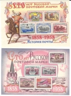 RUSSIA 1958 BLOCK Nº 24/25 RUSSIAN STAMPS CENTENARY - 1923-1991 URSS