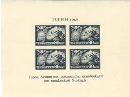 RUSSIA 1944 BLOCK Nº 4 VARIETY - 1923-1991 URSS