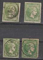 Grece N° 43 Oblitéré (Choisir 1 Timbre Sur La Photo) - 1861-86 Large Hermes Heads