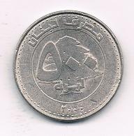500 LIVRES 2000 LIBANON/1176/ - Liban