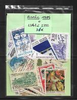 France Année  1985 Complète En Oblitéré 46 Timbres N °2347 A 2392 - France