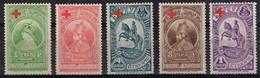 Ethiopie - 1936 - Y&T N° 209* à 213*, Neufs Avec Traces De Charnières - Ethiopie