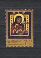 Ukraine MNH** 2018 Icon Of Holy Mother Of Okhtyr, 19th Mi 1760 - Ukraine