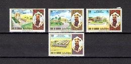 Bahrain   1973  .   Y&T  Nº   197/200    *   ( C/charniere ) - Bahrain (1965-...)