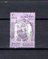 Bahrain   1980  .   Y&T  Nº   285 - Bahrain (1965-...)