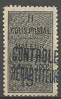 ALGERIE COLIS POSTAUX N° 8a NEUF** SANS CHARNIERE  / MNH - Algérie (1924-1962)