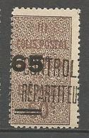 ALGERIE COLIS POSTAUX N° 15 NEUF** SANS CHARNIERE  / MNH - Algérie (1924-1962)