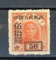 CHINE  - SUN YAT-SEN - N° Yt 884 (*) - 1912-1949 Republic