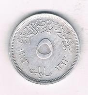 5 MILLIMIES 1973  EGYPTE /1184/ - Egypte