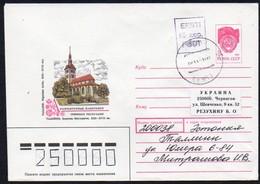 Estland 1991 MiNr. U6 ; Aufbrauch Sowjet. Ganzsachenumschläge Mit Gummistempel   15 Kop.von Tallinn In Die Ukraine - Estland