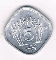5 PAISE 1989  PAKISTAN /1186/ - Pakistan