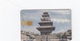 Nepal  D 4  Used - Nepal