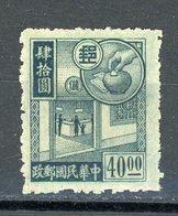 CHINE  - EPARGNE - N° Yt 1* - 1949 - ... Volksrepubliek