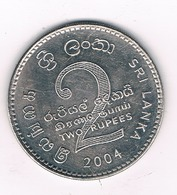 2 RUPEE 2004  SRI LANKA /1191/ - Sri Lanka