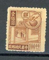 CHINE  - EPARGNE - N° Yt 2* - 1949 - ... Volksrepubliek