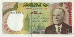 Tunisie 5 Dinars (P75) 1980 (Préf: C/35) -UNC- - Tunisie