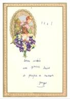 Lettre De Voeux Avec Découpis ( Enfant, Garçon, Chien, Fleur ) 1961 (b246) - Enfants