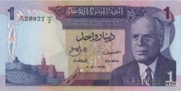 Tunisie 1 Dinar (P67) 1972 -aUNC- - Tunisie