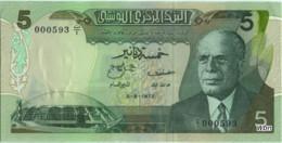 Tunisie 5 Dinars (P68) 1972 (Pref: C/1) -UNC- - Tunisie