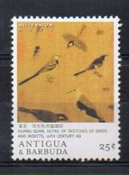 ANTIGUA & BARBUDA. MILLENNIUM. ART CHINESE PAINTING 1000 BC-1000 AD. MNH (2R4311) - Otros