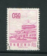 FORMOSE- Y&T N°592- Oblitéré - 1945-... République De Chine