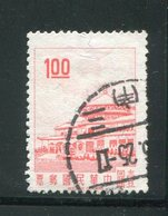 FORMOSE- Y&T N°593- Oblitéré - 1945-... République De Chine