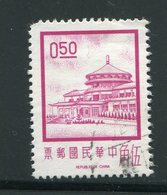 FORMOSE- Y&T N°744- Oblitéré - 1945-... République De Chine