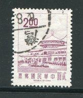 FORMOSE- Y&T N°593B- Oblitéré - 1945-... République De Chine
