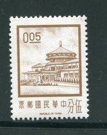 FORMOSE- Y&T N°742- Neuf Sans Charnière ** - 1945-... République De Chine
