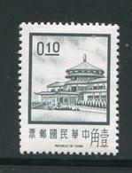 FORMOSE- Y&T N°743- Neuf Sans Charnière ** - 1945-... République De Chine