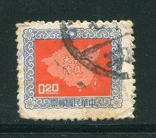FORMOSE- Y&T N°225- Oblitéré - Gebraucht