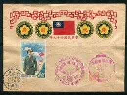 FORMOSE- Lettre De 1960 - 1945-... República De China