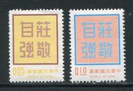 FORMOSE- Y&T N°928A Et 929- Neufs - 1945-... République De Chine