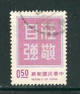 FORMOSE- Y&T N°1050- Oblitéré - 1945-... République De Chine